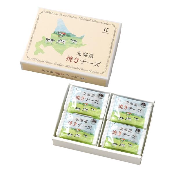 北海道焼きチーズ 12枚入