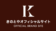OFFICIAL BRAND SITE